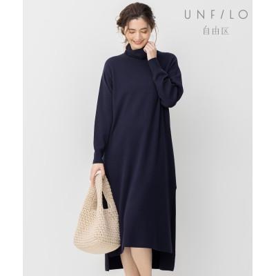 【Sサイズ有/UNFILO】スプリング カシミヤブレンド ニット ワンピース