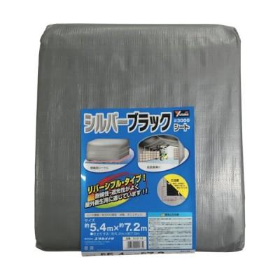 ユタカメイク シート #3000シルバー/ブラックシート 5.4×7.2【1枚】4449819-1