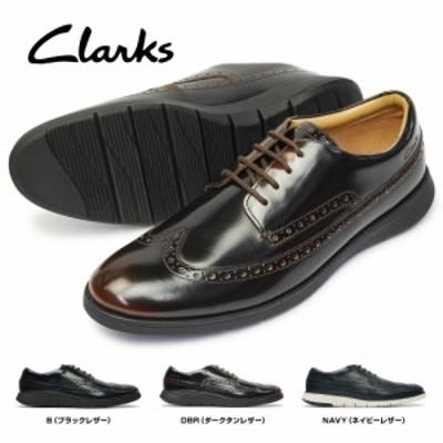 クラークス メンズ 靴 ウィングチップ ヘルストンリミット 199J 本革 ドレスカジュアルシューズ キレカジ レザー Clarks Helston Limit