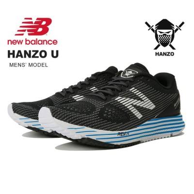ニューバランス スニーカー メンズ ランニングシューズ 軽量 ウォーキングシューズ 運動靴 ローカット 黒 ブラック 青 ハンゾー  MHANZU new balance