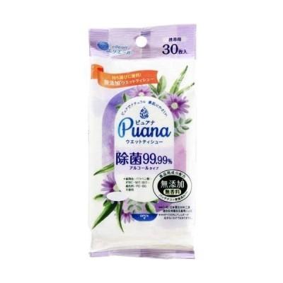 大王製紙 Puanaウェット除菌アルコール携帯用30枚