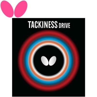 バタフライ 卓球 タキネスドライブ21 05410-278