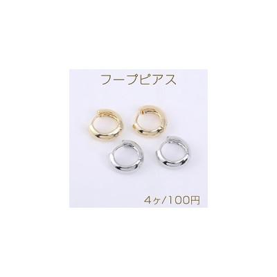 フープピアス 16.5mm【4ヶ】