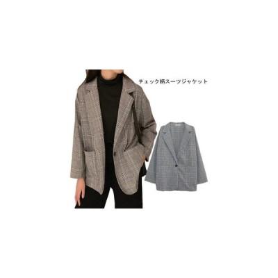 スーツジャケット テーラードジャケット SILKSJK32579 チェック柄 レディース ブレザー グレンチェック ゆったり 女性 ジャケット アウター