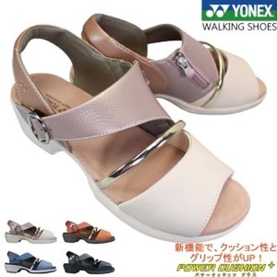ヨネックス YONEX パワークッション SHWSDL13 レディース サンダル ウォーキングサンダル  サマーシューズ 靴 ファスナー付き 3.5E