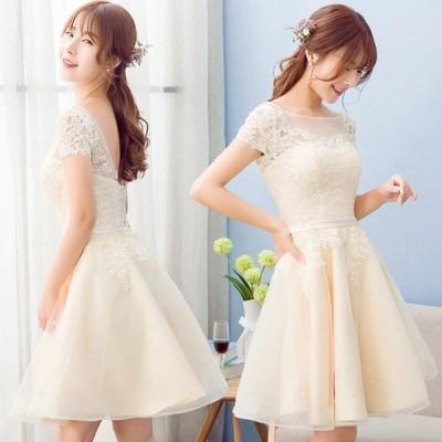 花嫁ミニ ウェディングドレス/結婚式/披露宴/二次会 ウェディングドレス パーティードレス ビスチェ ウエディングドレス 二次会 ドレス ミニドレス