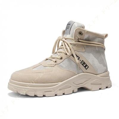 ブーツ メンズブーツ 厚底 マウンテンブーツ ショートブーツ ワークブーツ アウトドア トレッキングシューズ レースアップ 通気性 防滑 靴 大きいサイズ