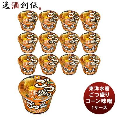 東洋水産 ごつ盛り コーン味噌ラーメン カップ 138g×12 新発売