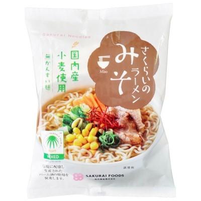 さくらいのラーメン みそ(101g) 桜井食品