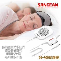 SANGEAN PS-300 枕邊聽