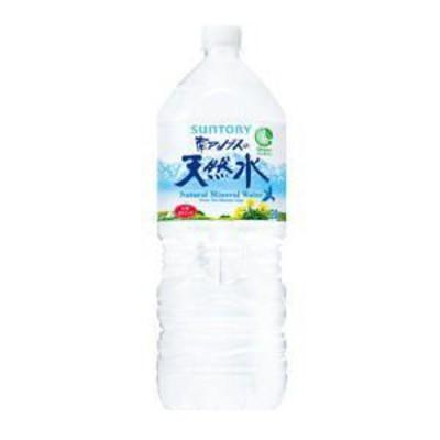2箱まで1個口 サントリー 南アルプスの天然水 2L×6本 [ケース販売] [送料無料対象外]