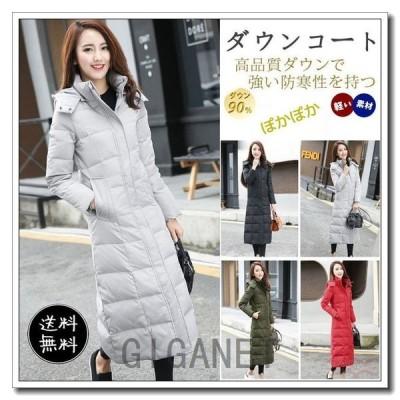 ダウンコートレディースロング丈ダウンジャケットロングダウンコートフード付ロングコート軽量暖かい細身冬おしゃれ大きいサイズ