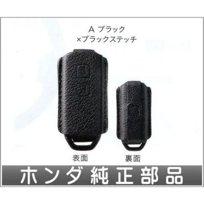 NBOX+ JF1  キーカバー ブラック×ブラックステッチ ホンダ 純正 部品 パーツ