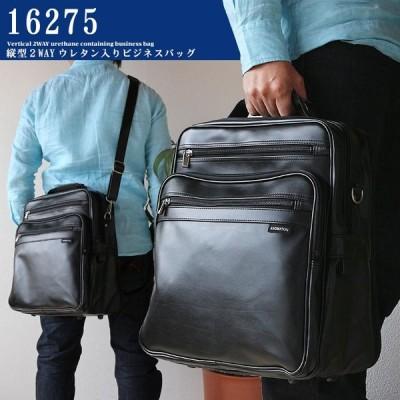 ショルダーバッグ 合皮 立型 Y付き・携帯電話ポケット付 A4ファイル/36cmサイズ 豊岡の鞄 日本製  16275  特選