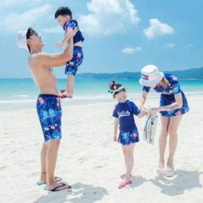 水着キッズ 親子ペア 旅行 家族 レデイース 2点セット 体型カバー水着 ショートパンツ 家族 お揃い ママ パパ 水着 子供 ビキニ 海水浴