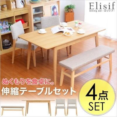 ダイニング4点セット 伸縮テーブル テーブル ベンチ チェア 4点セット ダイニングセット シンプル おしゃれ 北欧 Elisif