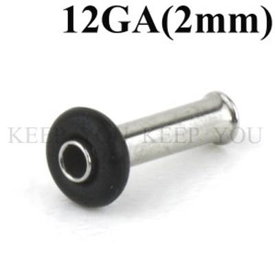 【メール便対応】シングルフレア 12GA(2mm) ハーフフレアアイレット サージカルステンレス【ボディピアス/ボディーピアス】 ┃