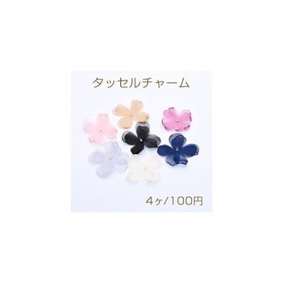 タッセルチャーム フラワー ゴールド【4ヶ】