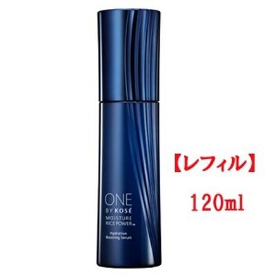 コーセー ONE BY KOSE ワンバイコーセー 薬用保湿美容液 ラージサイズ レフィル 120ml[cp]