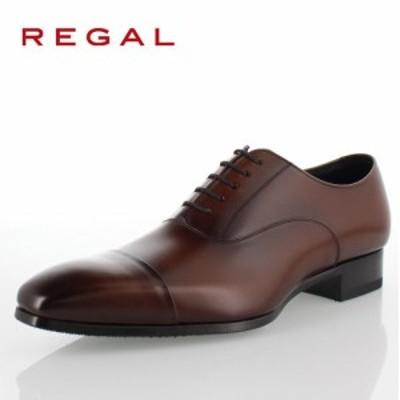 リーガル REGAL 靴 メンズ ビジネスシューズ 10LR BD ブラウン ストレートチップ 内羽根式 紳士靴 日本製 2E 本革
