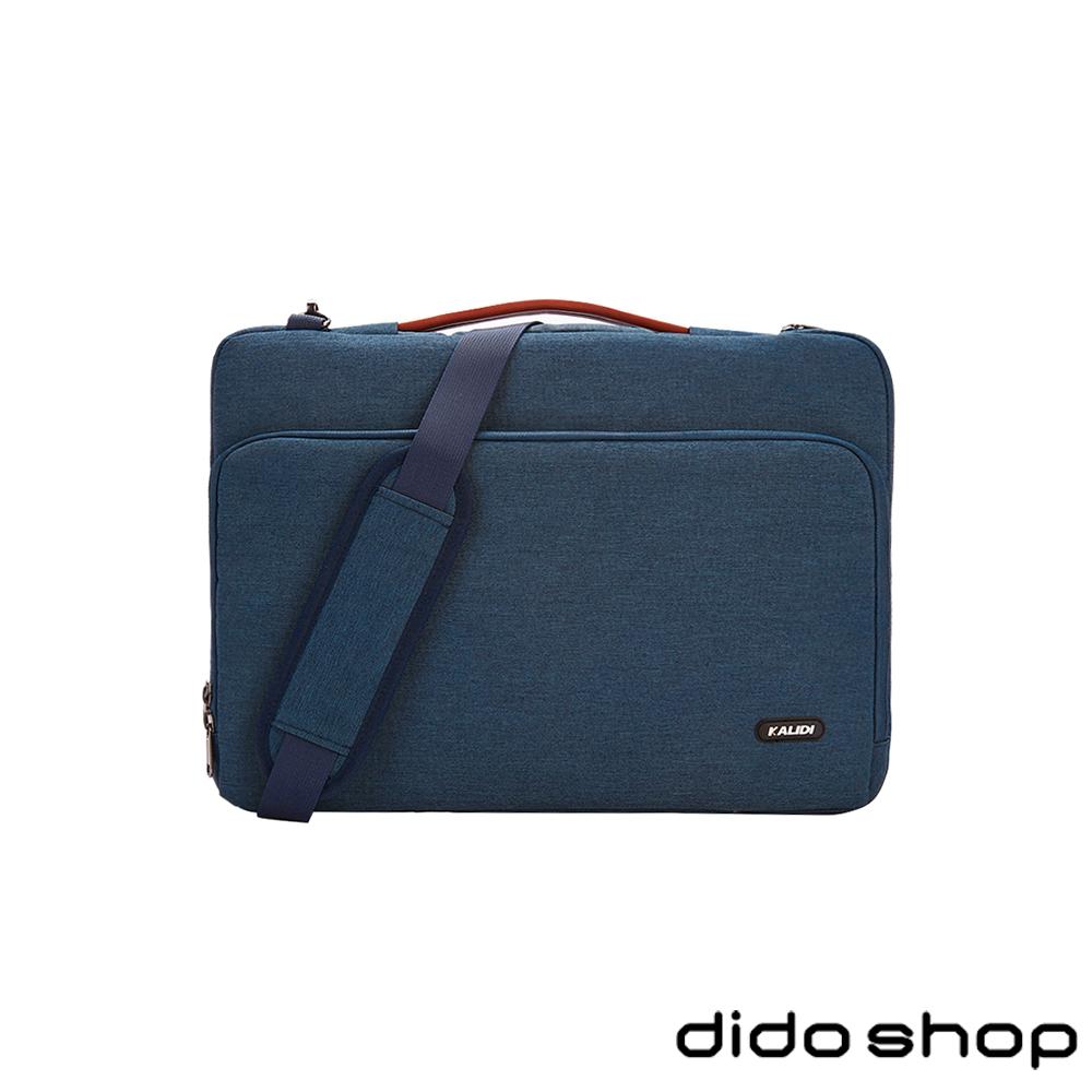 14吋 輕薄避震手提斜背筆電包 電腦包(CL235) 藍