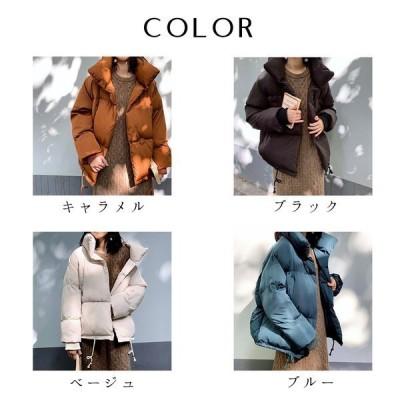ビッグシルエット 中綿 ジャケット レディース 2020 冬 パンコート 韓国 韓国ファッション ゆったり ルーズ