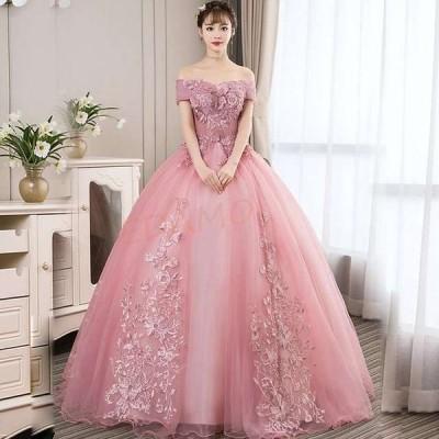 結婚式花嫁 ロングドレス ウェディングドレス オフショルダー ドレス 編み上げ エンパイア 演奏会 結婚式 お洒落 贅沢