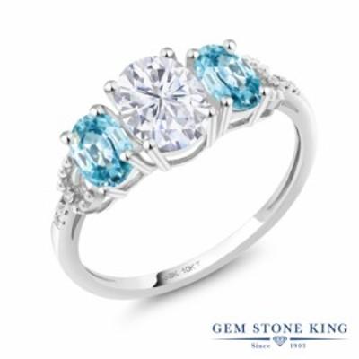 指輪 リング レディース 2.22カラット Forever Brilliant モアサナイト Charles & Colvard 天然石 ブルージルコン 天然 ダイヤモンド 10