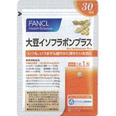 ファンケル 【在庫切れ】大豆イソフラボンプラス 約30日分 30粒