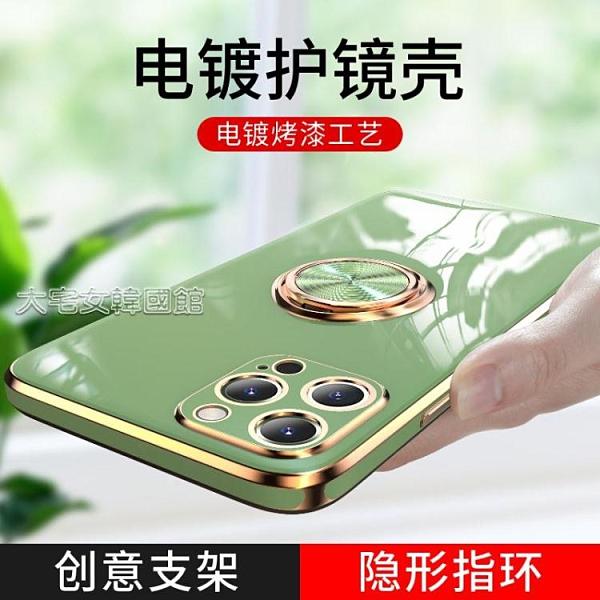 蘋果12手機殼蘋果12手機殼iphone12帶指環支架12promax新款液態硅膠12mini個性創意1快速出貨