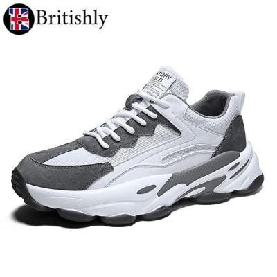 Britishly(ブリティッシュリィ) Vellanoweth Grey Sneakers 7cmアップ 英国式シークレットシューズ