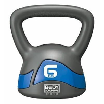 送料無料ボディスカルプチャー BODY SCULPTURE ケトルベル 6kg 錆びないPEコーティング 体幹 ファンクショナルトレーニング BW117-06グレ