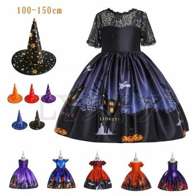 ハロウィン 仮装 子供ドレス 女の子 Halloween衣装 コスプレ 巫女 魔女 悪魔 帽子付き ハロウィーン お姫様 可愛い コスチューム キャラクター 変装 仮装 万聖節