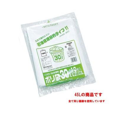 清掃用品 厨房用品 / 福助 業務用ゴミ袋 半透明 HD20-45 45L(30枚入) 寸法: 650 x 800mm 厚さ:0.020mm