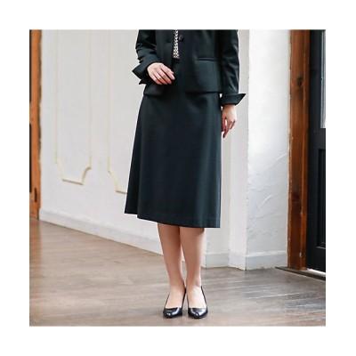 <AMACA(Women)/アマカ>【Precious Collection】プレミアムポンチAラインスカート(V5S11454__) アオ【三越伊勢丹/公式】