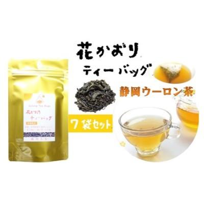 まるで花の香りの「静岡ウーロン茶ティーバッグ7袋セット」