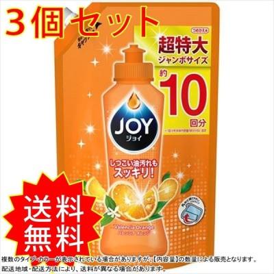 3個セット ジョイ コンパクト バレンシアオレンジの香り 詰替え ジャンボサイズ 1445ml 食器用洗剤 まとめ買い 送料無料