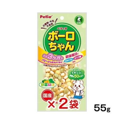 ペティオ 体にうれしい ボーロちゃん 野菜Mix 55g 2袋入り