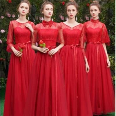 ウェディングドレス ロング丈ドレス ブライズメイド 花嫁の介添えドレス 上品 大人 演奏会 二次会 パーティードレス 披露宴 結婚式 成人