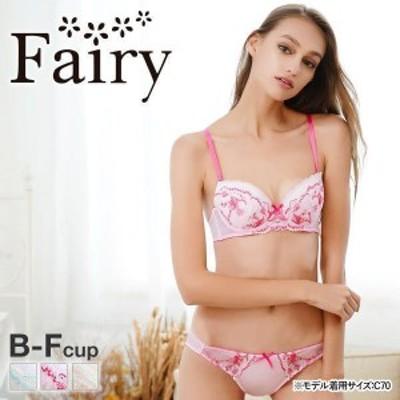 23%OFF (フェアリー)Fairy フラワーアーチ ブラショーツ セット BCDEF プチプラ 大人可愛い 大きいサイズ サイズ豊富