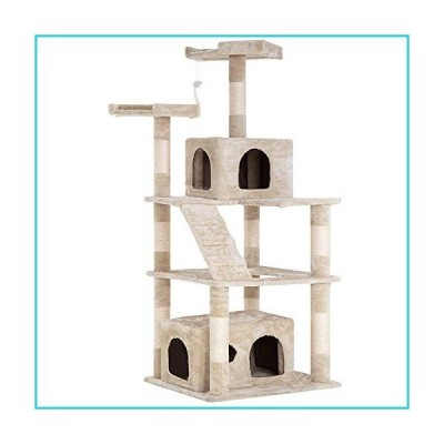 Payhere 64 Inches Multi-Level Cat Tree Cat Condo with Scratching Posts Kittens Activity Tower Pet Play House Furniture (Beige)【並行輸