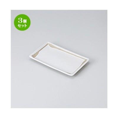 3個セット 焼物皿 和食器 / 粉引ライン6.0長角皿 寸法:18.4 x 11.5 x 2cm