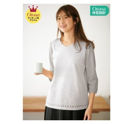 Tシャツ カットソー 大きいサイズ レディース レース デザイン トップス  LLC〜10LC ニッセン nissen