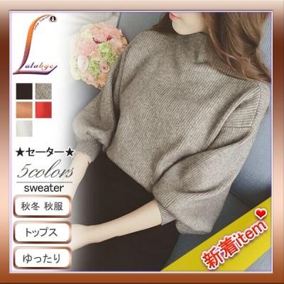 ニット セーター もっちり パフ袖 リブニット 30代 40代 レディース ボリューム袖 大きいサイズ