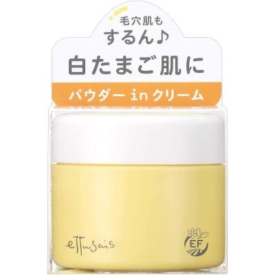 【送料無料】エテュセ スキンミルク パウダーinクリーム 48g