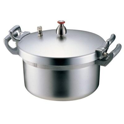 ホクア 業務用アルミ圧力鍋 15L