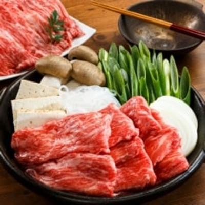 宮崎牛 和牛モモ肉 すき焼き用 500g