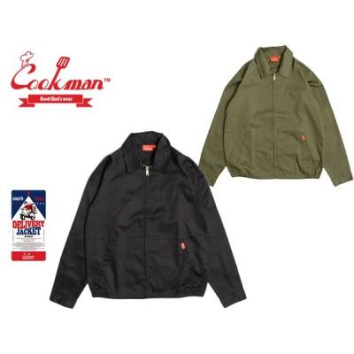 Cookman クックマン Delivery Jacket デリバリー ジャケット アウター ブラック カーキ BLACK KHAKI Chef Pants シェフパンツ ユニセックス