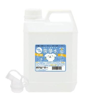 おさんぽあとの洗浄水 2L 除菌&消臭 100ppm 弱酸性 関東当日便