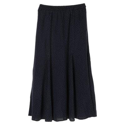 スラリーフレアスカート